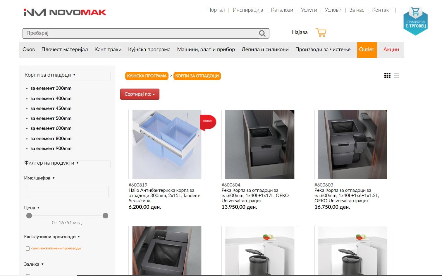 shop.novomak.com